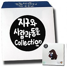 지사동컬렉션-영장류2ver.
