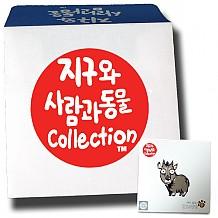 지사동컬렉션-포유류1ver.